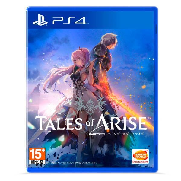 PS4 破曉傳奇 / 中文版 / Tales of Arise 預購,PS4,破曉傳奇,霄星傳奇,RPG,角色扮演,Tales of Arise,星球,科幻