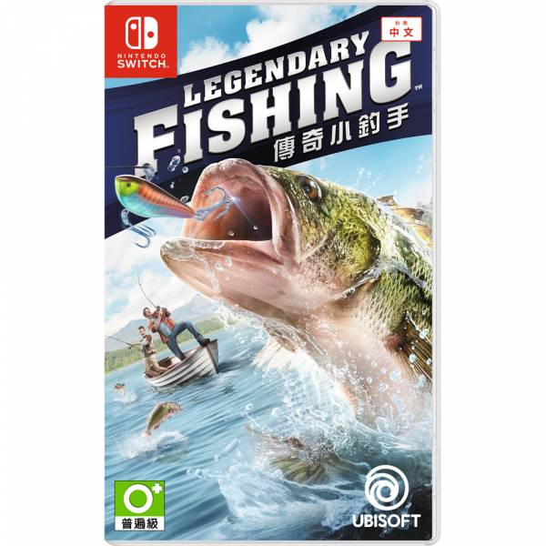 NS 傳奇小釣手 // 中文版 //  Legendary Fishing NS,傳奇小釣手,Legendary Fishing,中文版,釣魚,Fishing,小釣手,天才小釣手,switch,任天堂,nintendo