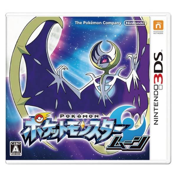 3DS 精靈寶可夢 月亮 中文版 (日規機專用) 精靈寶可夢,神奇寶貝,Pokémon,3DS,NEW 3DS