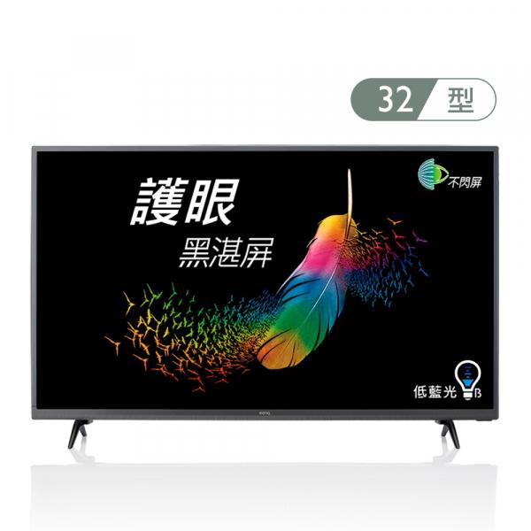 BenQ 32吋LED液晶電視 C32-300 BenQ,32吋,4K,HDR,液晶電視,C32-300,液晶,LED液晶