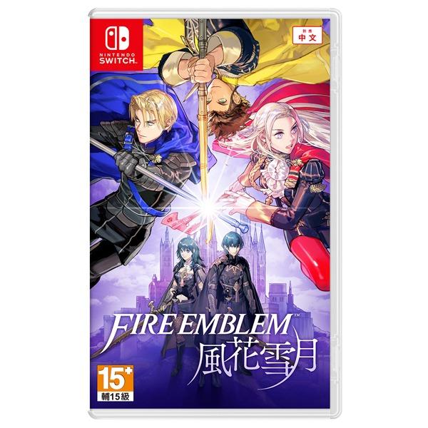 NS 聖火降魔錄 風花雪月 // 中文版 // Fire Emblem Three Houses // Nintendo Switch NS,聖火降魔錄,風花雪月,中文版,Fire Emblem,Three Houses,Nintendo Switch,Nintendo,Switch,任天堂