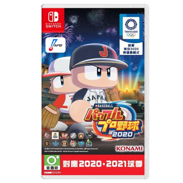 NS eBASEBALL 實況野球 2020 / 日文版 NS,ps4,eBASEBALL 實況野球 2020,實況野球,日本職棒,東京奧運,職業棒球,日本