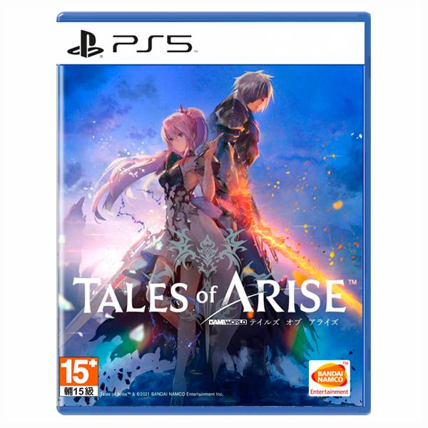 PS5 破曉傳奇 / 中文版 / Tales of Arise 預購,PS4,PS5,破曉傳奇,霄星傳奇,RPG,角色扮演,Tales of Arise,星球,科幻