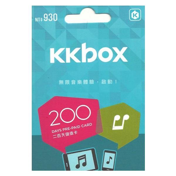 KKBOX 會員200天 ※ 點數卡 禮物卡 儲值卡 KKBOX,點數卡,會員, 禮物卡,儲值卡