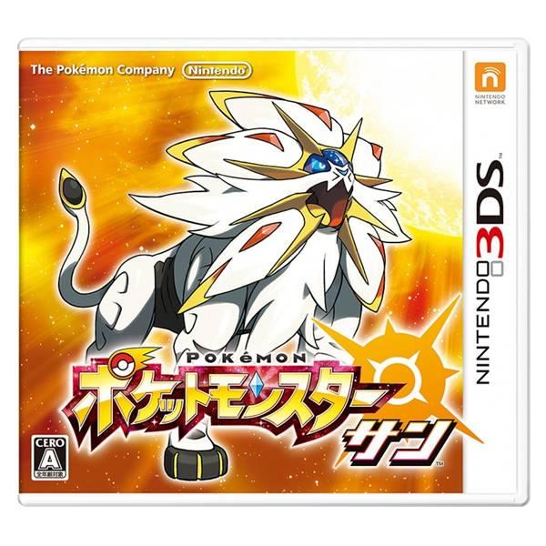 精靈寶可夢 太陽 中文版 (日規機專用) 精靈寶可夢,神奇寶貝,Pokémon,3DS,NEW 3DS