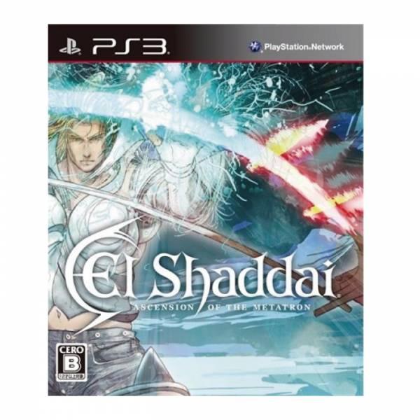 PS3 幻境神界 大天使的崛起 亞日版