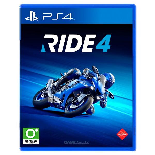 【預購】PS4 RIDE 4 極速騎行4 / 簡中英版 PS4,RIDE,極速騎行 4,摩托車,競速,中文,賽道