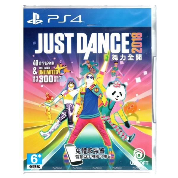 PS4 舞力全開 2018*中文版*JUST DANCE 2018 PS4,舞力全開2018,中文版,JUST,DANCE,2018