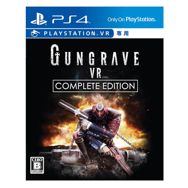 PS4 槍神 VR 完全版  ※ 中英日版 ※  GUNGRAVE PS4,槍神,中英日文版,GUNGRAVE,VR,槍戰