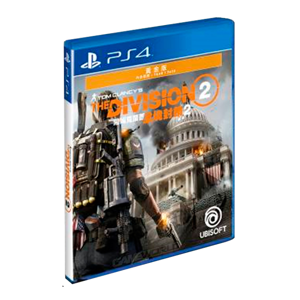 PS4 湯姆克蘭西 全境封鎖 2 // 中文 黃金版 // The Division PS4,湯姆克蘭西:全境封鎖 2,中文,一般版,The Division,湯姆克蘭西,全境封鎖,Division,典藏版,黃金版,公仔