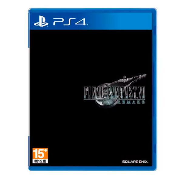 PS4 Final Fantasy VII 太空戰士7 重製版 最終幻想/ 中文版  預購,PS4,Final Fantasy VII,最終幻想,重製版,FF,太空戰士,Final Fantasy,VII,中文版,太空戰士7,最終幻想7