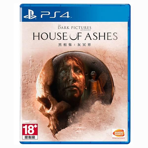 【預購】PS4 黑相集 灰冥界 / 中文版 PS4,PS5,黑相集,灰冥界,三部曲,恐怖,故事,動作,劇情,萬代