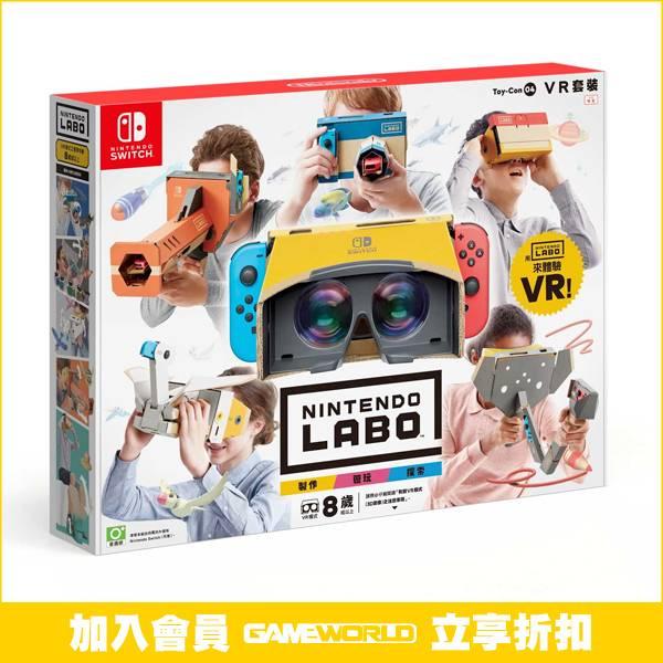 NS LABO 任天堂實驗室 Toy-Con 04: VR 套裝 // 可更新成中文 // Nintendo Switch NS,任天堂 LABO,LABO,VR,VARIETY,Toy-con,Nintendo Switch,NINTENDO LABO,NINTENDO,NS LABO