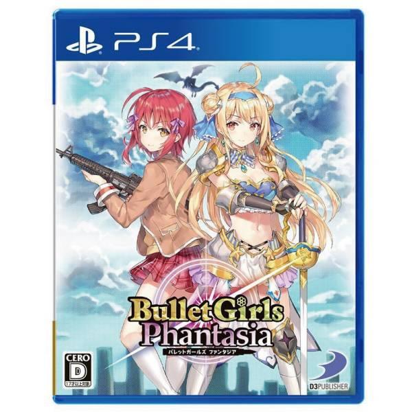 PS4 子彈少女 幻想曲 ※ 中文版 ※ Bullet Girls Phantasia PS4,子彈少女,幻想曲,中文版,Bullet Girls,Phantasia
