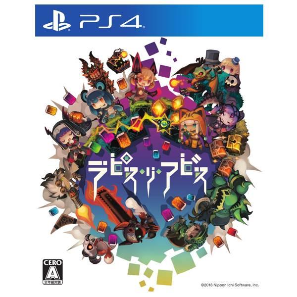 PS4 深淵狂獵 Lapis x Labyrinth  // 中文版 //   NS,PS4,2D,RPG,深淵狂獵,Lapis x Labyrinth,SAGA,動作RPG,角色扮演,SWITCH,Nintendo