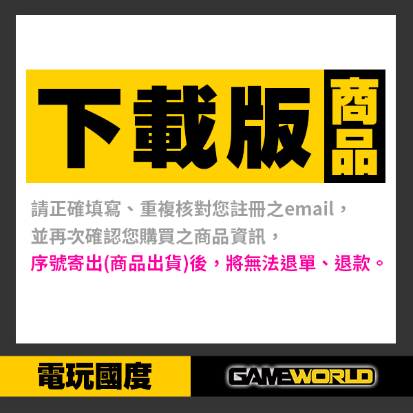 XCOM 混血戰隊 / 數位下載版 / 合作經銷商 PC,Steam,XCOM,混血戰隊,英文,線上,數位版,2K,幻視頻遊戲,外傳