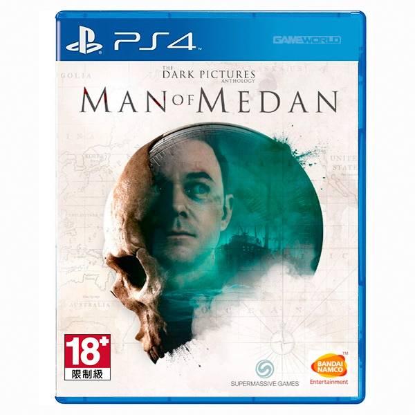 PS4 黑相集:棉蘭號 / 中文版 / The Dark Pictures: Man Of Medan PS4,NS,萬代,南夢宮,驚悚,恐怖,中文版,棉蘭號,黑相集,預購,直到黎明