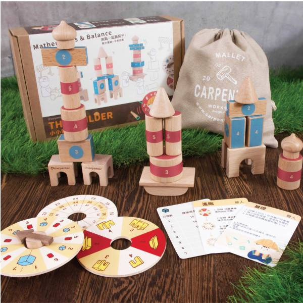 The Builder wood blocks, wood toy,