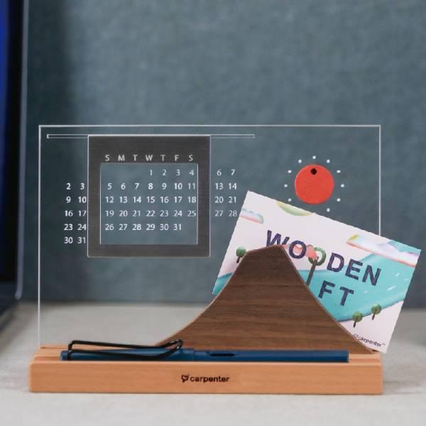 風和日曆-萬年曆
