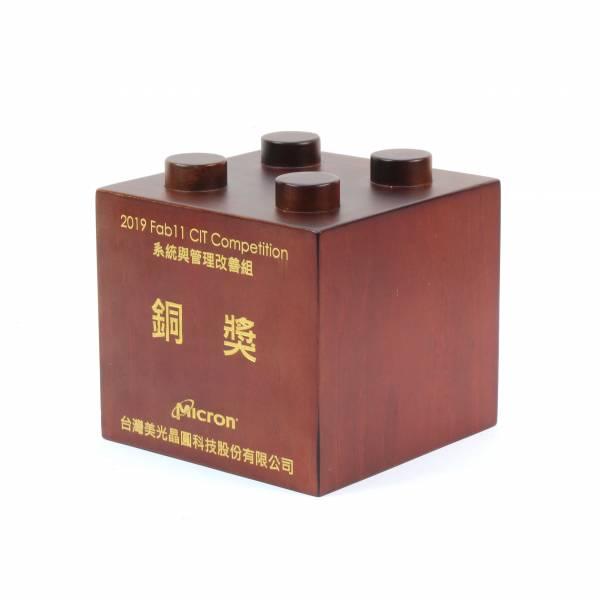 客製化禮品(ODM)-樂高獎座