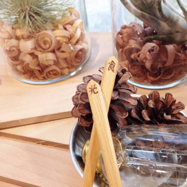 [Lesson]Cypress Chopsticks 檜木,體驗,筷子,手作