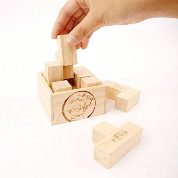 【福利品】DIY-魔術方塊