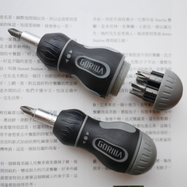 [Gorilla] 7 in 1 Stubby Ratchet Screwdriver