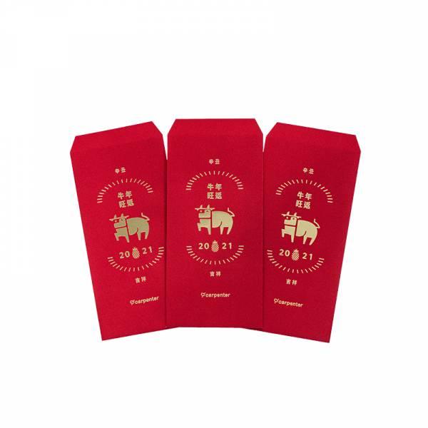 牛年旺返紅包袋(3入)