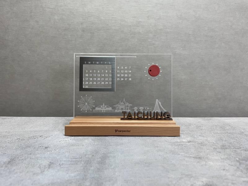 客製化禮品-風和日曆萬年曆-台中地標版