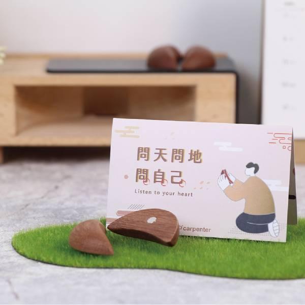 Mini Bei with magnet 擴音、手機座、趣味小物、詼諧、擲筊、信仰
