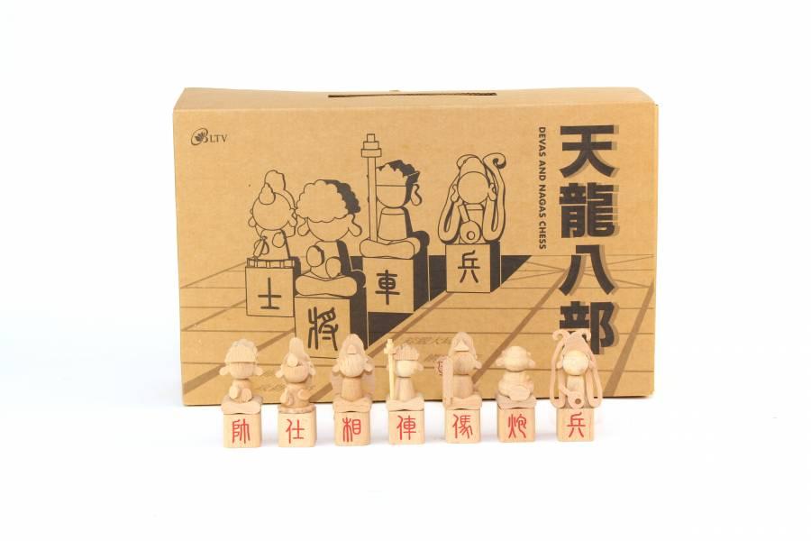 客製化禮品(ODM)-天龍八部立體象棋