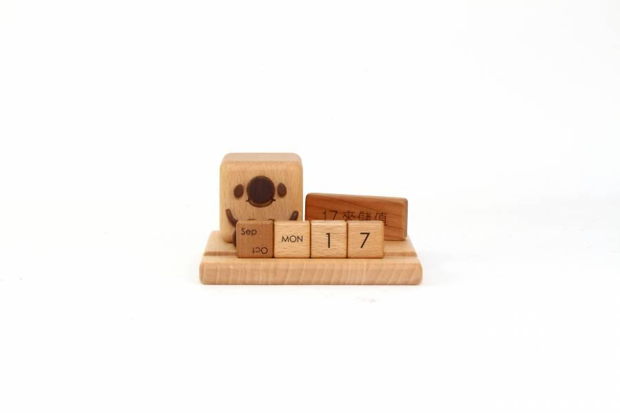 客製化禮品-17 media萬用曆
