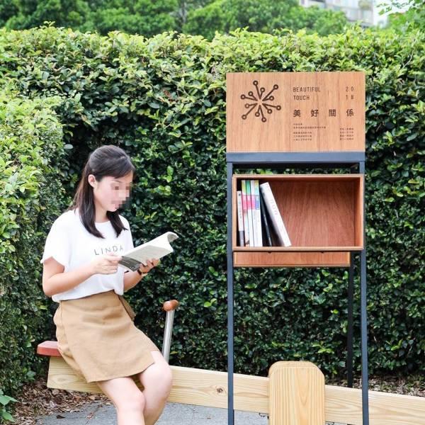 美好關係-書席 (裝置藝術設計)