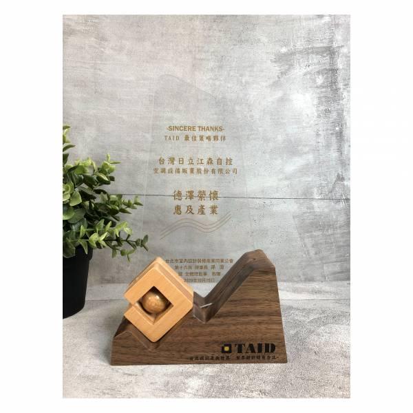客製化獎座(ODM)-室內設計公會獎座