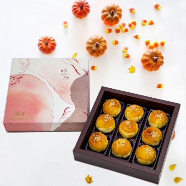 9入乳酪蛋黃酥★中秋月餅禮盒