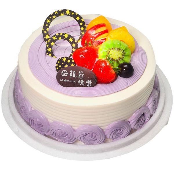 紫愛媽咪(限門市自取)
