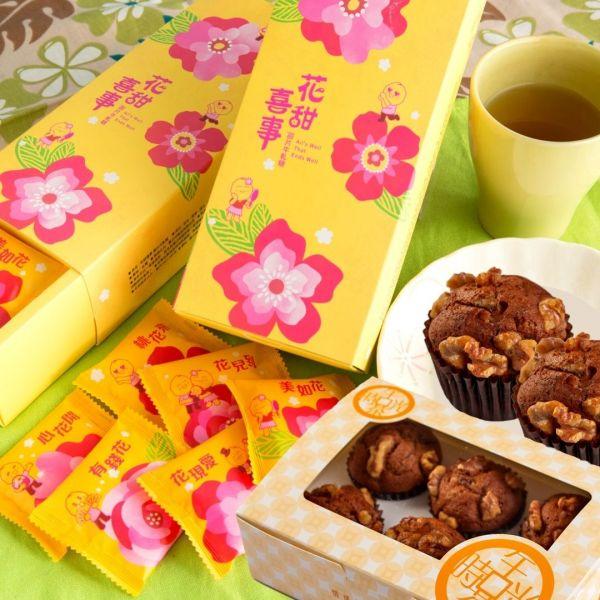 6入桂圓蛋糕+花甜喜事圓片牛軋糖禮盒組 (15入)