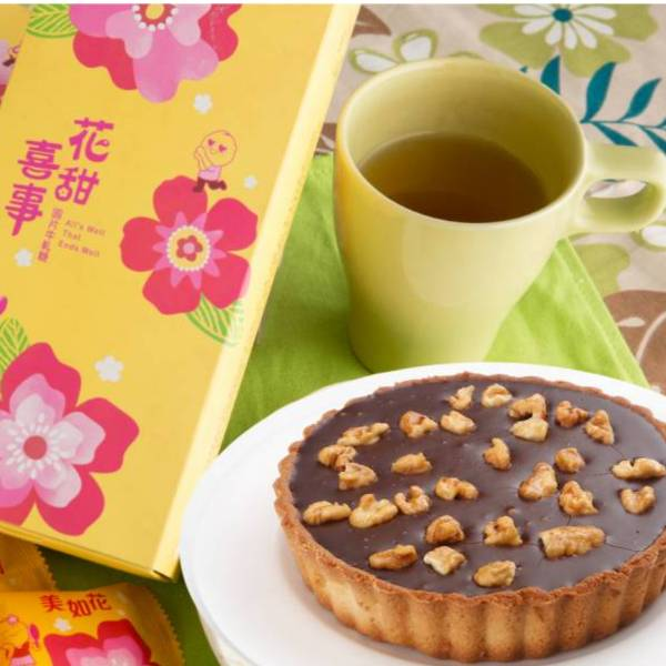 生巧克力塔5吋+花甜喜事圓片牛軋糖禮盒組 (15入)