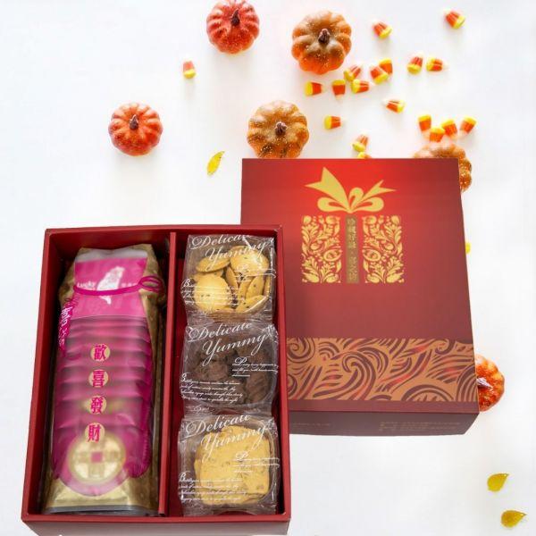 牛軋糖錦囊袋(15入)+手工餅乾(3入)