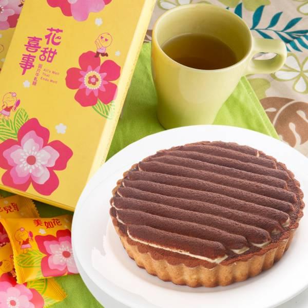 提拉米蘇5吋+花甜喜事圓片牛軋糖禮盒組 (15入)