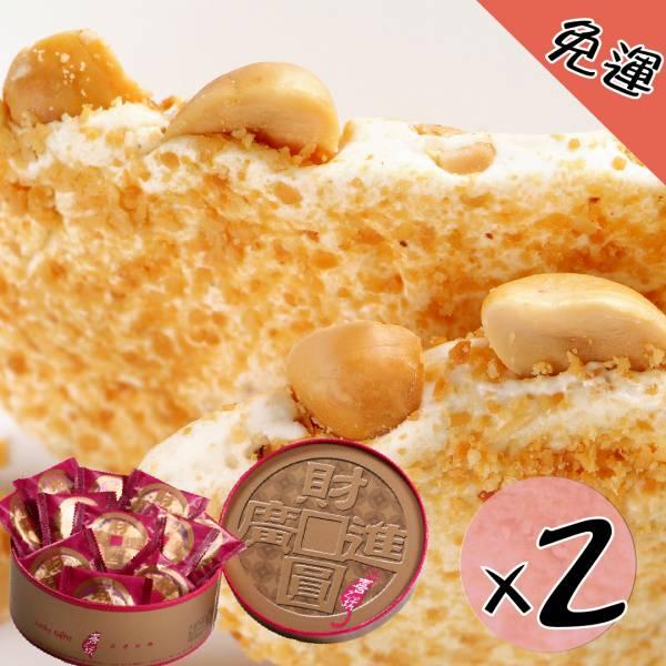 【2盒免運組】財圓廣進圓片牛軋糖/500g*附不織布袋*