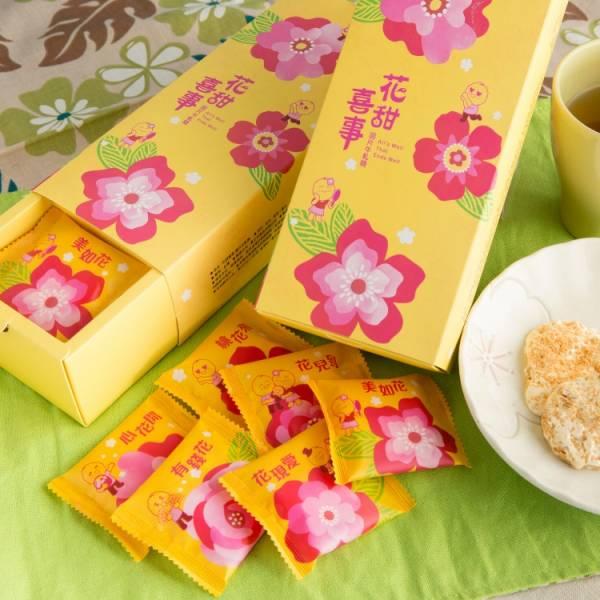 花甜喜事圓片牛軋糖禮盒(1盒/15片)