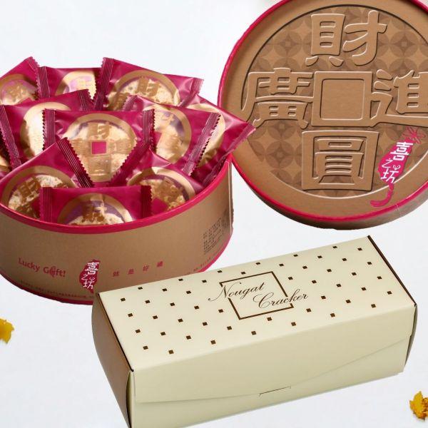 免運!拜拜彭湃組!!圓片牛軋糖500g+牛軋糖夾心餅(15入/盒)各1盒!!