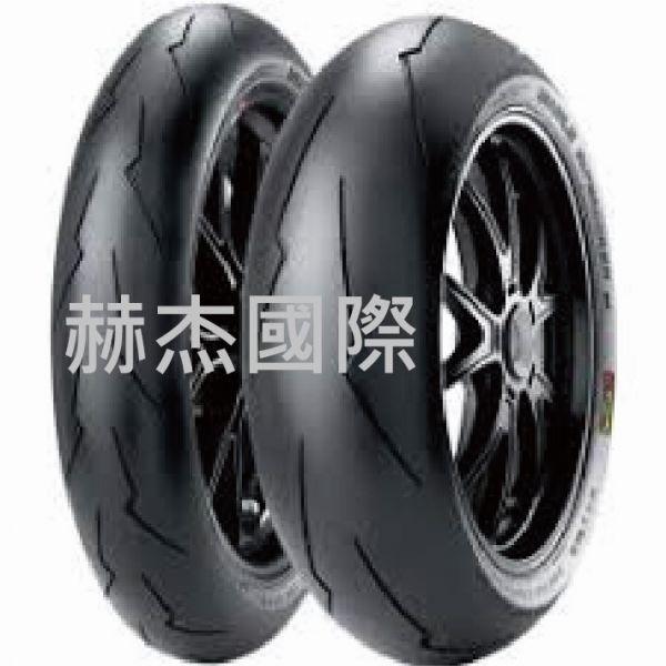 DIABLO SUPERCORSA V2 PIRELLI,倍耐力,輪胎,赫杰