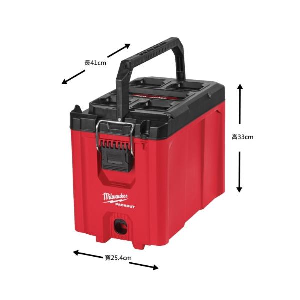 配套工具箱(高) PACKOUT 工具箱 模組化 美沃奇