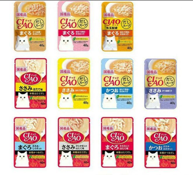 【CIAO】貓肉泥餐包 臭貓,動物園,CIAO,貓,肉泥,餐包