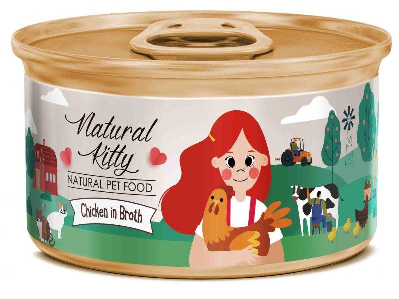 【自然小貓】無膠肉湯罐系列 臭貓,動物園,自然小貓,無膠,肉,湯,罐,系列