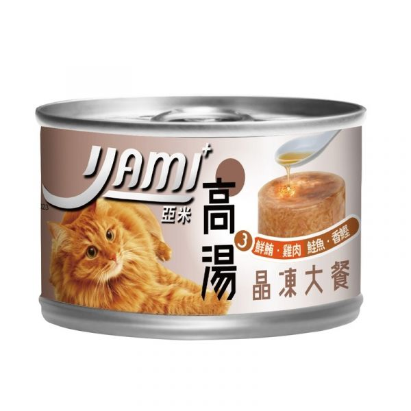 【亞米YAMI】貓咪高湯晶凍大餐系列 臭貓,動物園,亞米,YAMI,貓咪,高湯,晶凍,大餐,系列