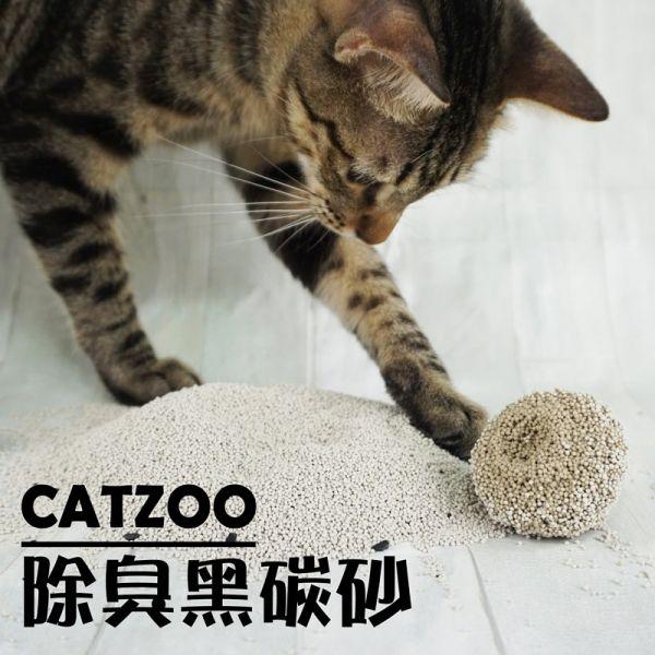 臭貓動物園|除臭黑碳砂 臭貓,動物,園,除臭,黑碳,礦砂,貓砂