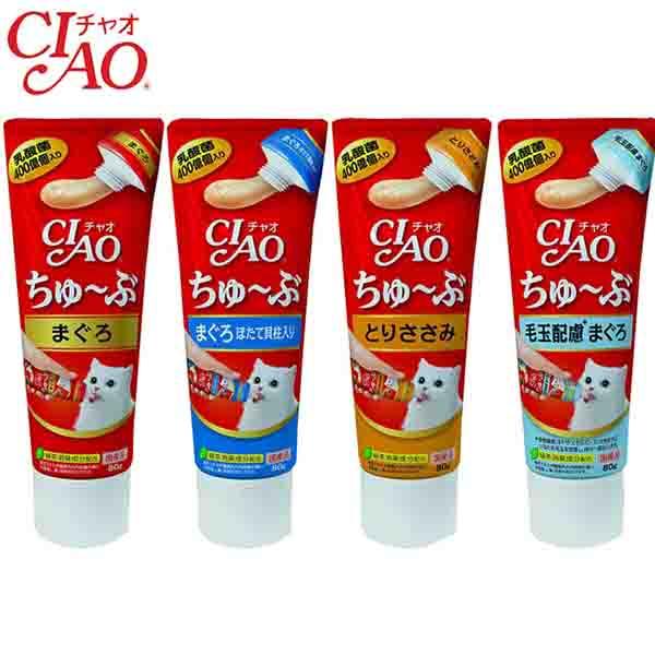 【CIAO】貓咪管狀肉泥 臭貓,動物園,CIAO,貓咪,管狀,肉泥